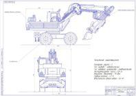 Экскаватор эо 3323а технические характеристики
